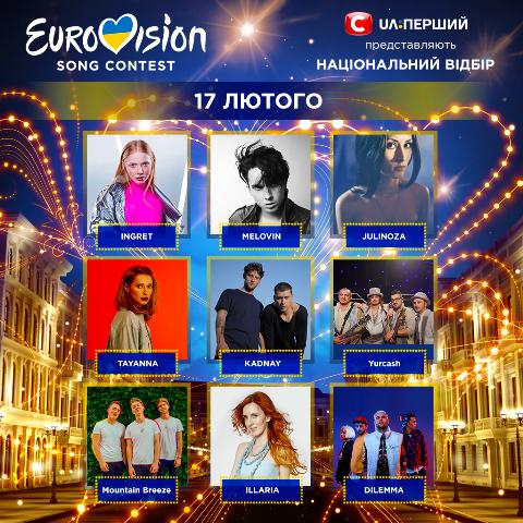 nacotbor-na-evrovidenie-2018-stal-izvesten-poryadok-vystupleniya-polufinalistov-2