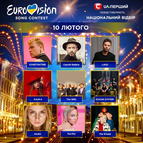 nacotbor-na-evrovidenie-2018-stal-izvesten-poryadok-vystupleniya-polufinalistov-1_01