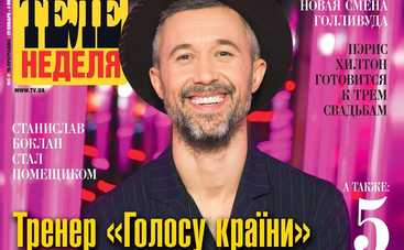 Сергей Бабкин: Моя жена для меня — все!