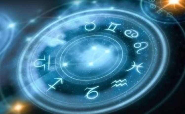 Гороскоп на 27 января 2018 года для всех знаков Зодиака