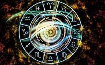 Гороскоп на неделю с 29 января по 4 февраля 2018 года для всех знаков Зодиака