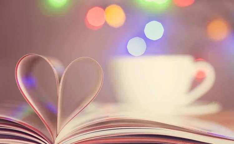 5 лучших романтических книг