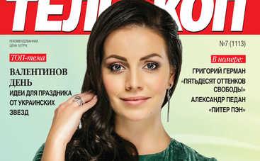 Юлия Зорий: В большом городе жизнь прекрасна