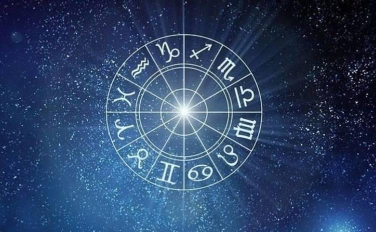 Гороскоп на 9 февраля 2018 года для всех знаков Зодиака