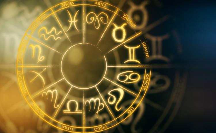 Гороскоп на 12 февраля 2018 года для всех знаков Зодиака