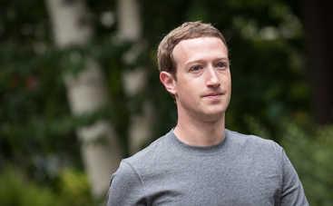 Избитый Марк Цукерберг попал на обложку журнала