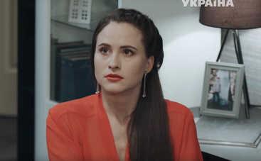 Обручка з рубіном: смотреть 31 серию онлайн (эфир от 14.02.2018)