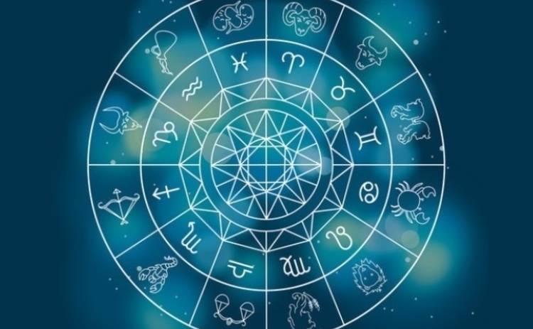 Гороскоп на 15 февраля 2018 года для всех знаков Зодиака