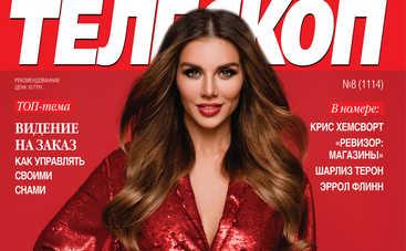Анна Седокова: Я всегда буду петь о любви
