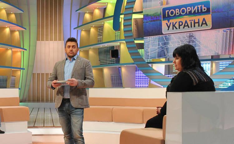 Говорит Украина: Моя дочь покрывается шерстью (эфир от 15.02.2018)