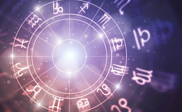 Гороскоп на 16 февраля 2018 года для всех знаков Зодиака
