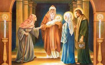 Сретение Господне-2018: история и традиции праздника