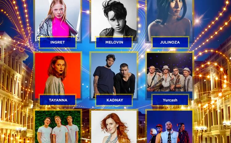 Нацотбор на Евровидение-2018: выбираем фаворита второго полуфинала