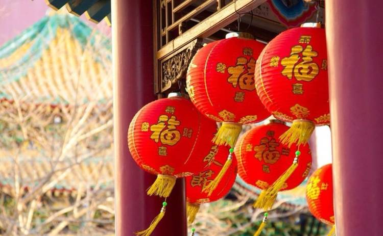 Китайский Новый год-2018: как встретить праздник