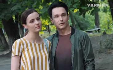 Обручка з рубіном: смотреть 33 серию онлайн (эфир от 16.02.2018)