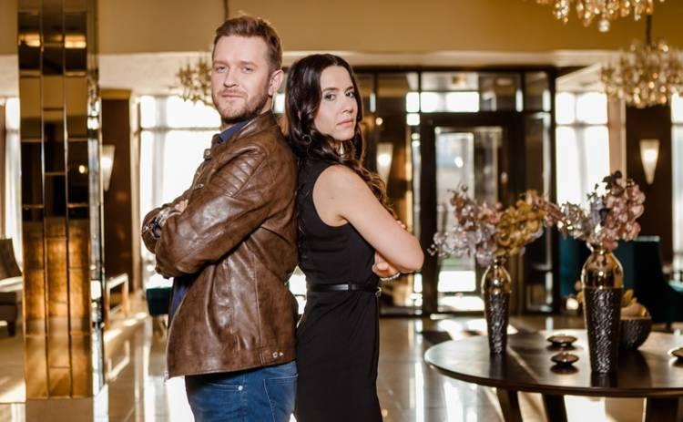 За три дні до кохання: смотреть 1 серию онлайн (эфир от 19.02.2018)
