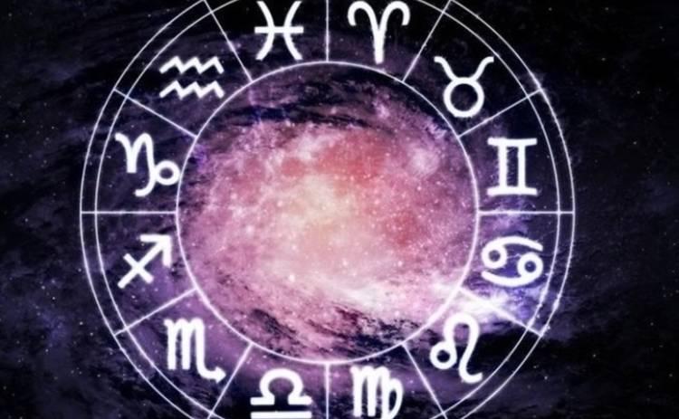 Гороскоп на 20 февраля 2018 года для всех знаков Зодиака