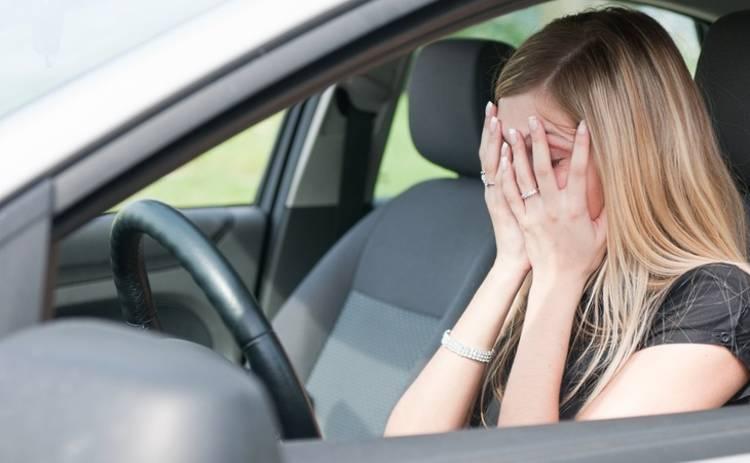 Страх автомобилей становится сильнее боязни летать
