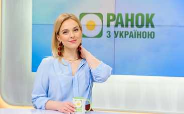 Ведущая канала «Украина» рассказала, как похудеть к весне