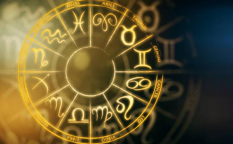 Гороскоп на 25 февраля 2018 года для всех знаков Зодиака