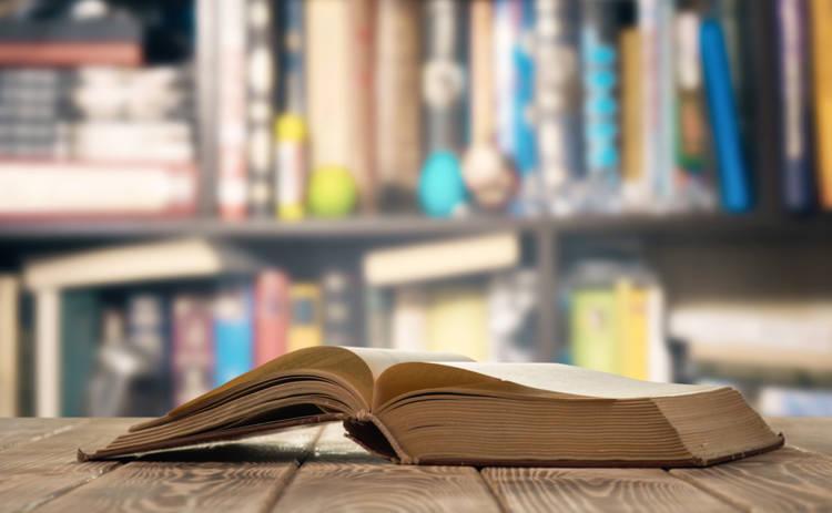5 книг, которые помогут преодолеть трудности