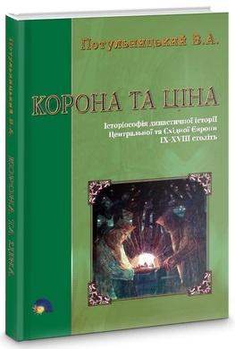 5-knig-kotorye-pomogut-preodolet-trudnosti-1-3.