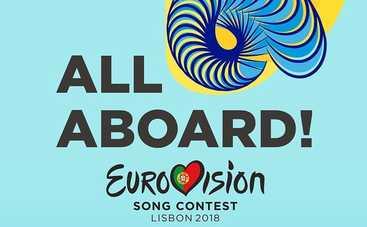 Стало известно, кто будет представлять Украину на Евровидении-2018