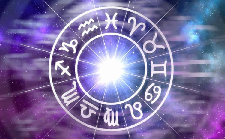 Гороскоп на 26 февраля 2018 года для всех знаков Зодиака