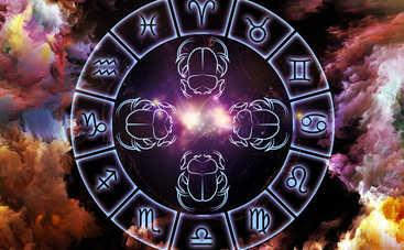 Гороскоп на неделю с 26 февраля по 4 марта 2018 года для всех знаков Зодиака