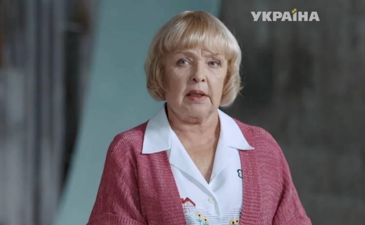 Обручка з рубіном: смотреть 42 серию онлайн (эфир от 01.03.2018)