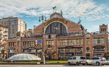 Куда пойти в Киеве на выходных 3-4 марта 2018 года (афиша)