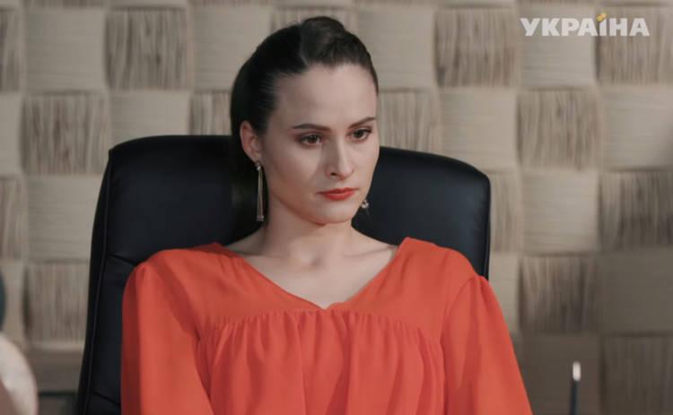 Обручка з рубіном: смотреть 46 серию онлайн (эфир от 07.03.2018)