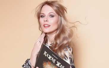 Ольга Фреймут написала свою первую детскую сказку