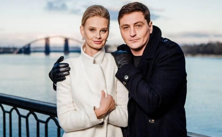 За три дні до кохання: смотреть 13 серию онлайн (эфир от 12.03.2018)