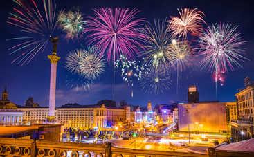 Куда пойти в Киеве на выходных 17-18 марта 2018 года (афиша)