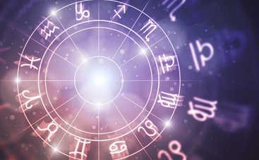 Гороскоп на неделю с 19 по 25 марта 2018 года для всех знаков Зодиака