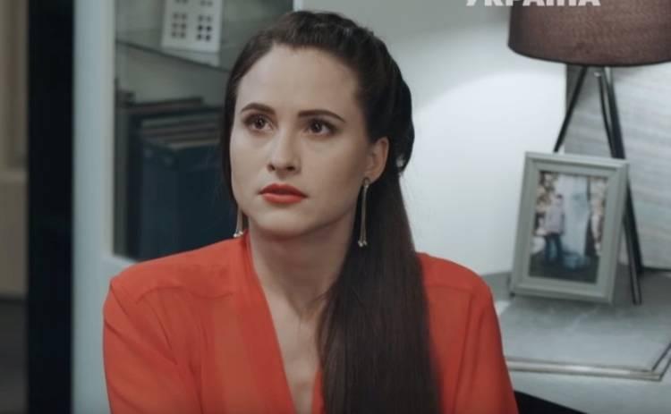 Обручка з рубіном: смотреть 54 серию онлайн (эфир от 21.03.2018)