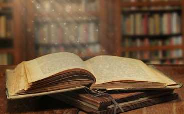 5 новых книг о ловушках судьбы