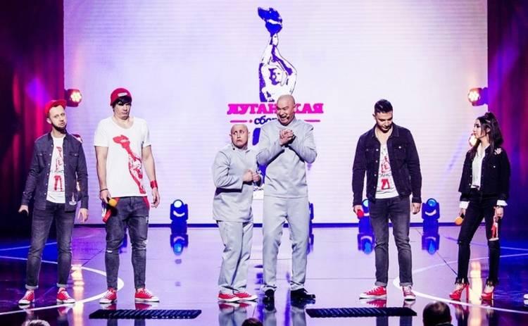 Лига Смеха-4: смотреть выпуск онлайн (эфир от 23.03.2018)