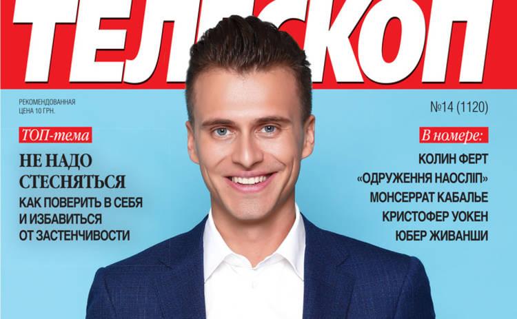 Александр Скичко: Три года «Зірковому шляху» — продолжаем набирать высоту