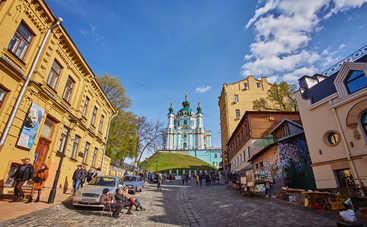 Куда пойти в Киеве на выходных 31 марта - 1 апреля 2018 года (афиша)
