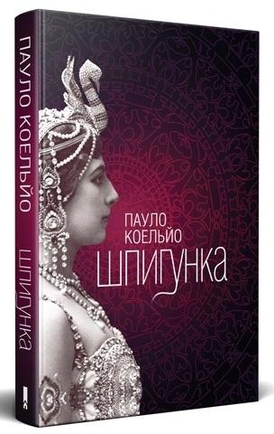 ot-rushdi-do-andruhovicha-5-knig-sovremennyh-klassikov-3