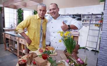 Готовим вместе: мясные деликатесы (эфир от 01.04.2018)