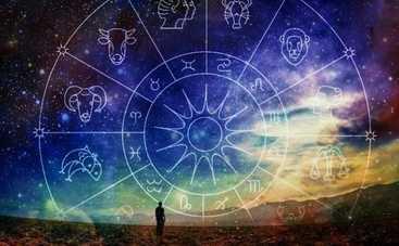 Гороскоп на Апрель 2018 года для всех знаков Зодиака
