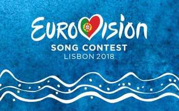 Евровидение-2018: стало известно, под каким номером выступит Украина