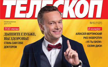 Андрей Данилевич: Я не перестаю удивляться детям