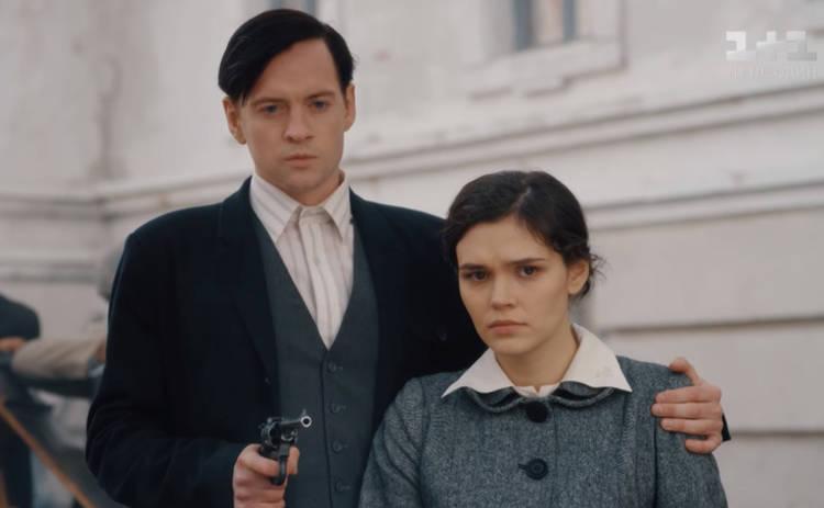 Сувенир из Одессы: смотреть 12 серию онлайн (эфир от 05.04.2018)