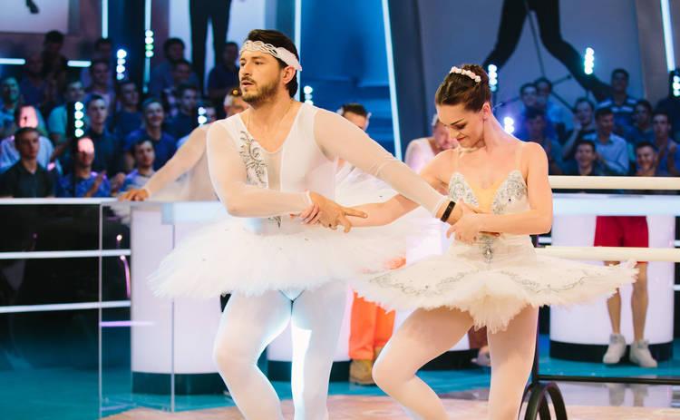 Хто зверху-7: где взять балетную пачку для Притулы?