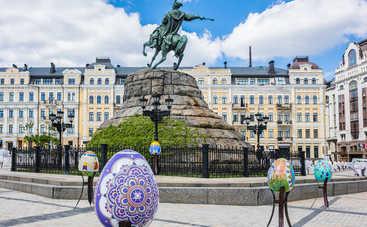 Куда пойти в Киеве на выходных 7 - 9 апреля 2018 года (афиша)