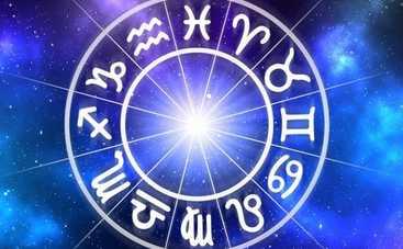 Гороскоп на неделю с 9 по 15 апреля 2018 года для всех знаков Зодиака